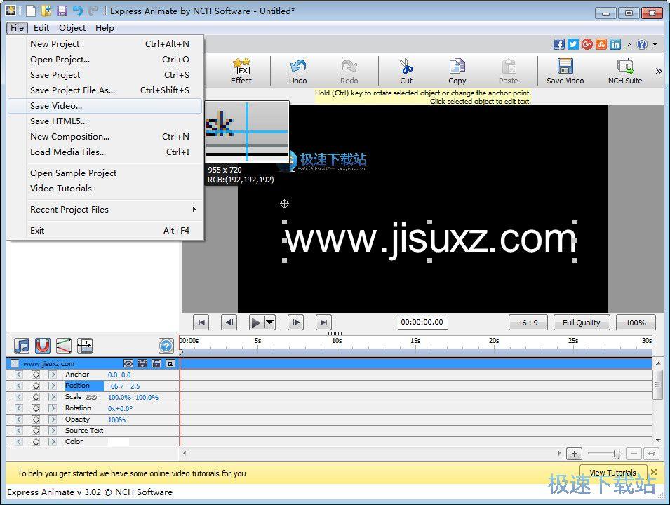 免费动画制作软件下载截图