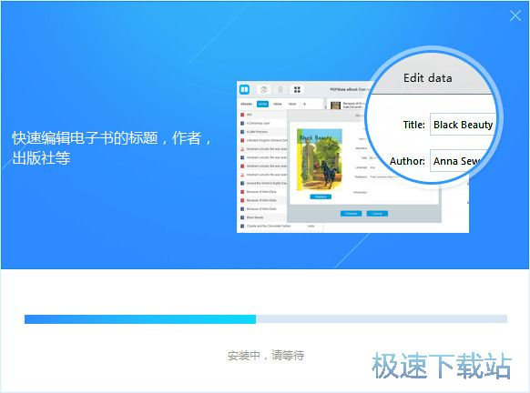pdfmate ebook converter图片