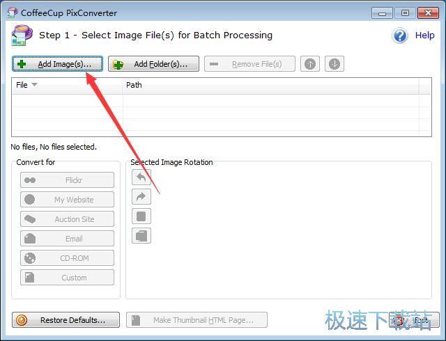 多功能图片转换工具下载图片