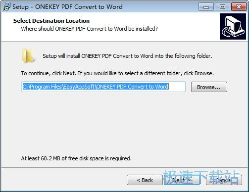 ONEKEY PDF Convert to Word 缩略图 03