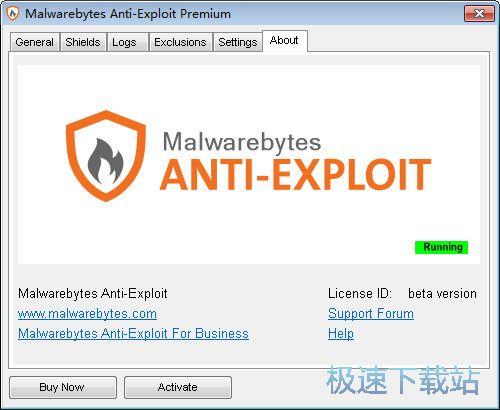 Malwarebytes Anti-Exploit 图片 04s