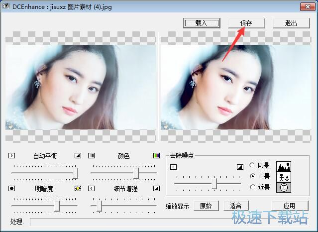 Digital Camera Enhance 图片 04s