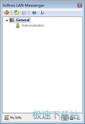 Softros LAN Messenger 图片 01s