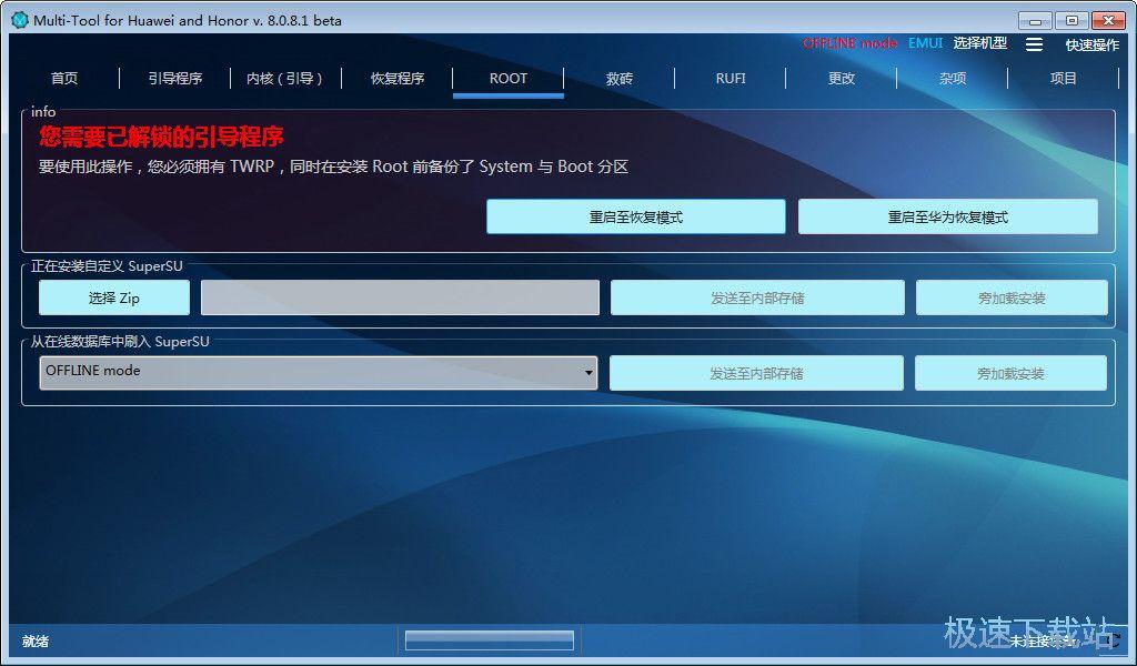Multi-Tool for HUAWEI HONOR 图片 05s