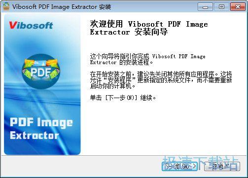 pdf图片图片
