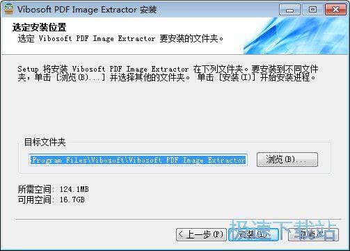 pdf图片提取工具下载图片