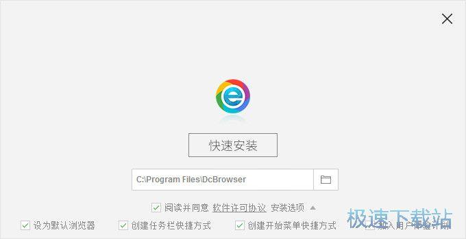 小智双核浏览器图片