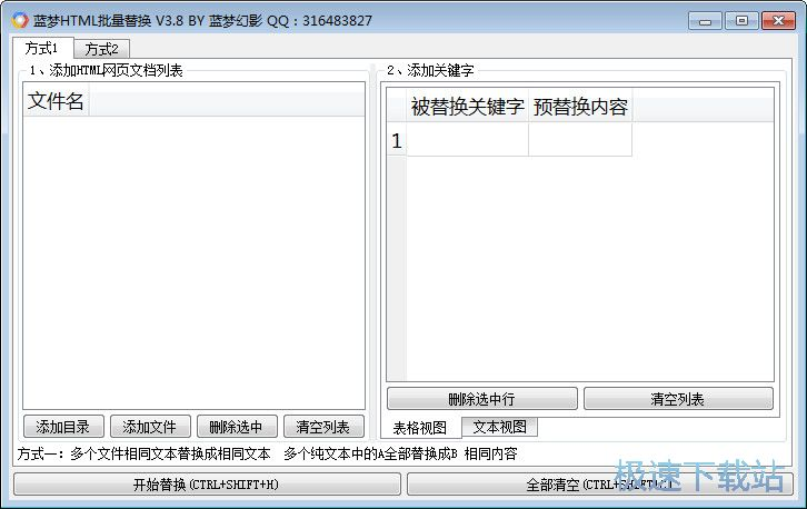 html图片
