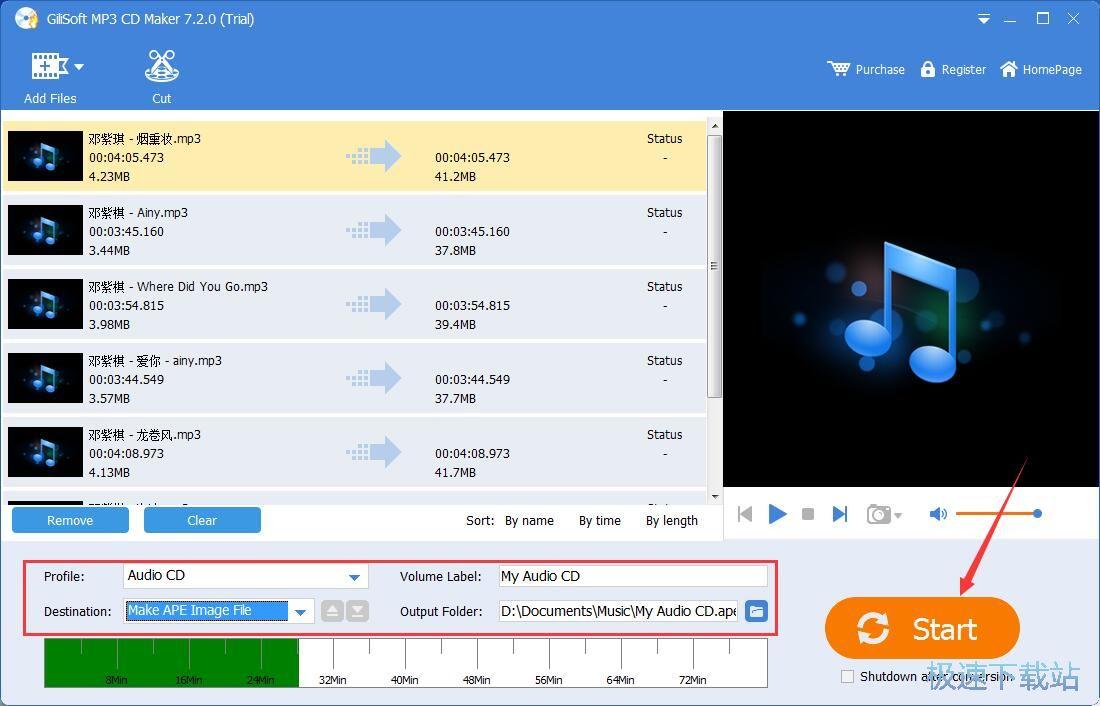 gilisoft mp3 cd maker图片
