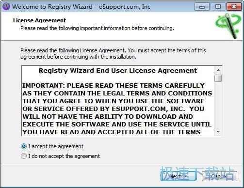 注册表修复图片