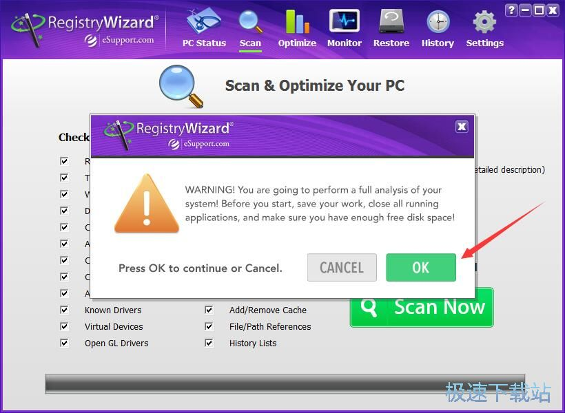 注册表错误修复软件下载图片