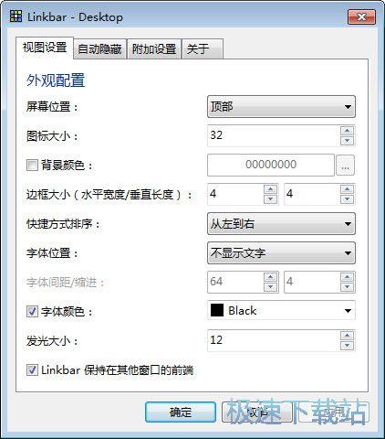 linkbar图片
