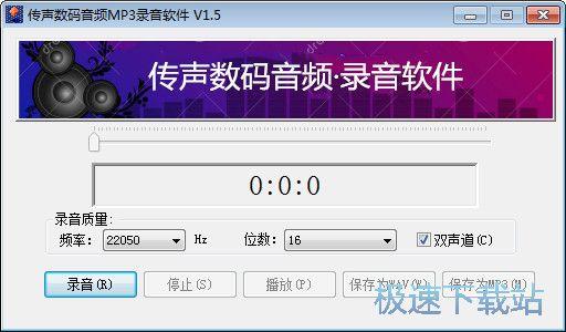 外置声卡音效软件下载图片