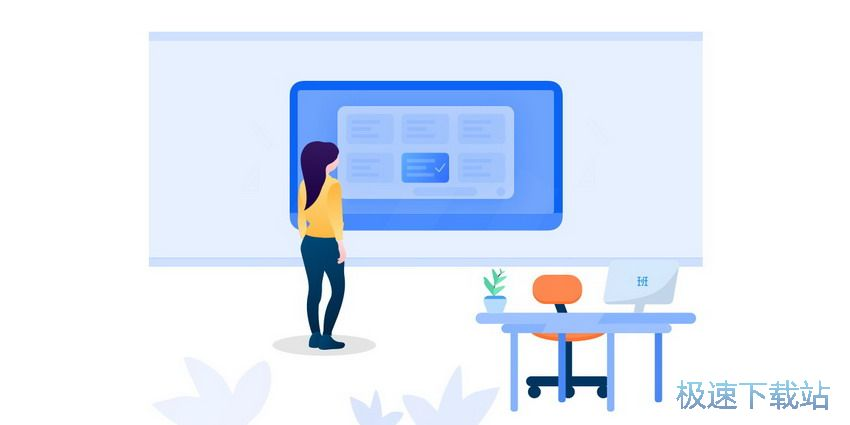 教学软件截图