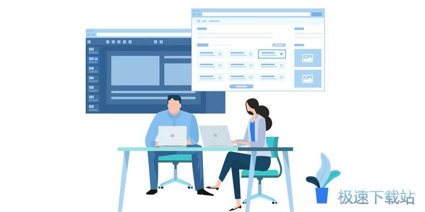 教学软件界面
