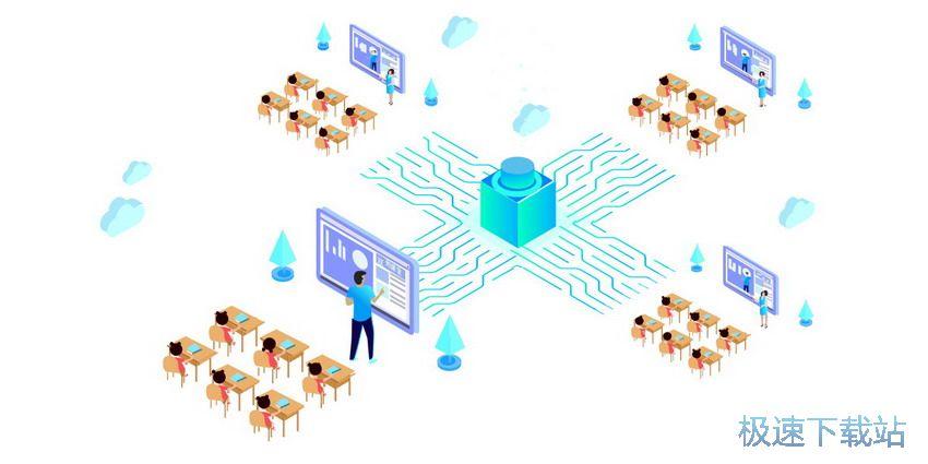 鸿合π交互教学软件界面