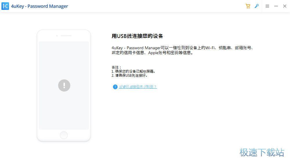 4uKey Password Manager 缩略图 02