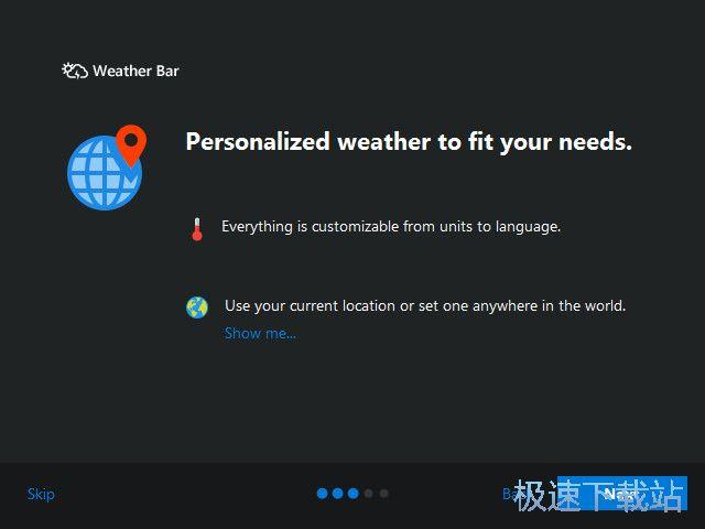 桌面天气下载图片