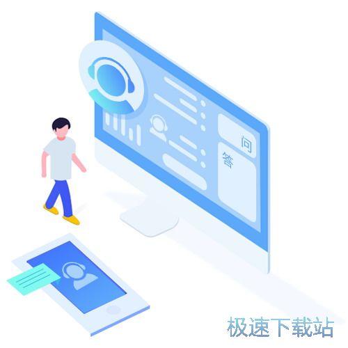 广东省电子税务局办税助手图片