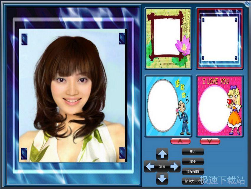 魔镜发型设计软件下载图片