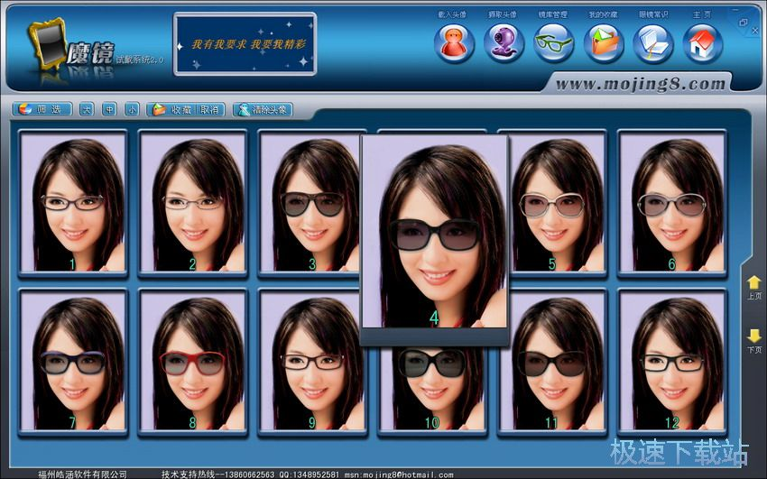 眼镜试戴图片