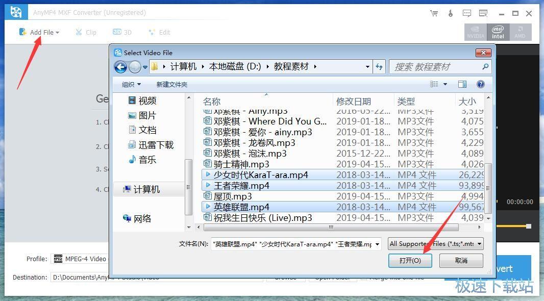 mxf格式转换器下载图片