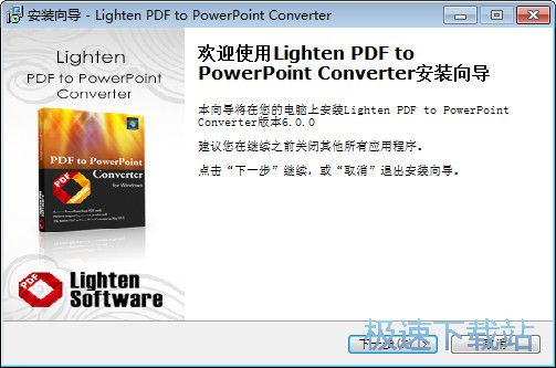 Lighten PDF to PowerPoint Converter 缩略图 02