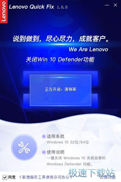 关闭win 10 defender功能