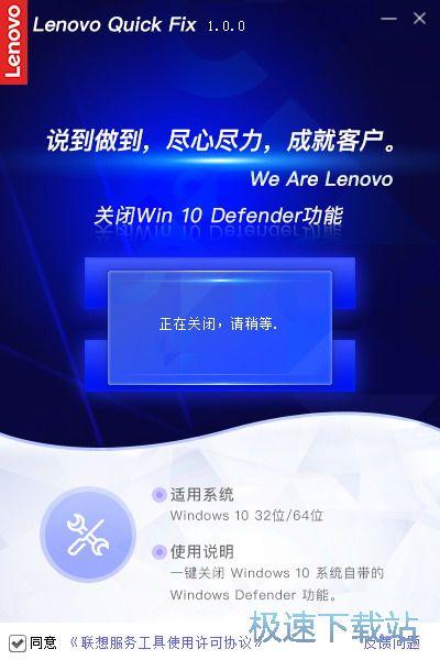 关闭defender
