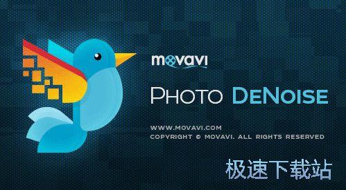 Movavi Photo DeNoise 缩略图 01