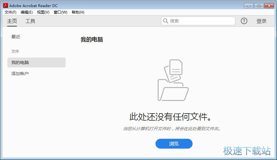 Adobe Acrobat Reader DC 缩略图 02