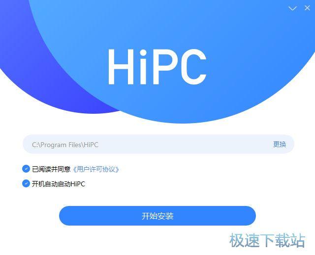 HiPC移动助手 缩略图 01