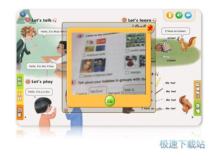 教学平台 图片