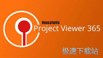 Project Viewer 365 缩略图 01
