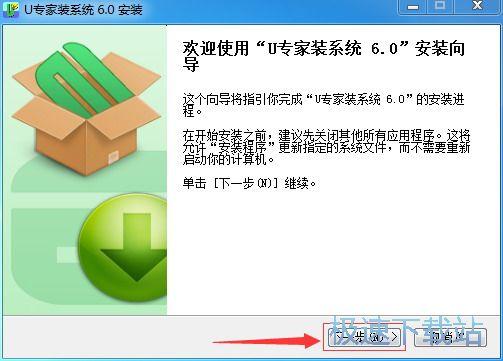 u盘启动盘制作工具图片