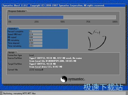 u专家u盘启动盘制作工具下载截图
