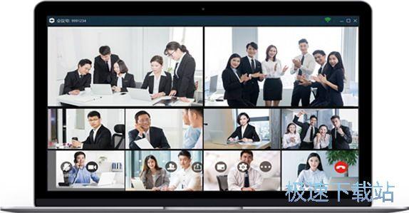 视频会议截图