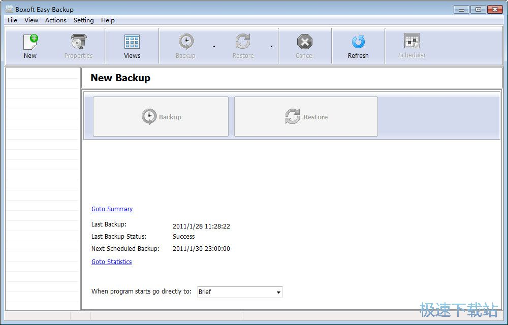 Boxoft Easy Backup 图片 01s