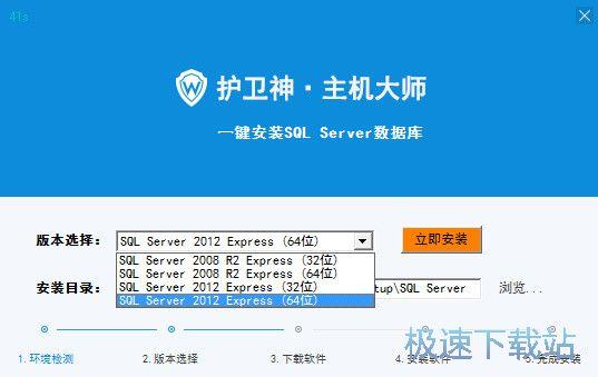 sql server图片
