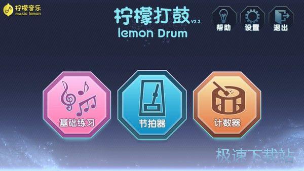 柠檬打鼓 缩略图 01