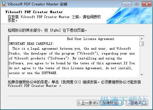 pdf creator图片