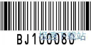 东软条形码批量生成器 图片