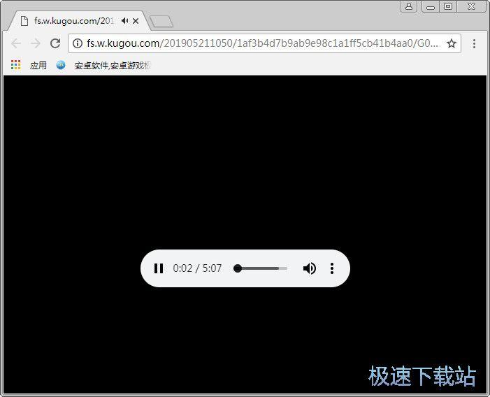 酷狗音乐AI推荐精灵 图片 04s