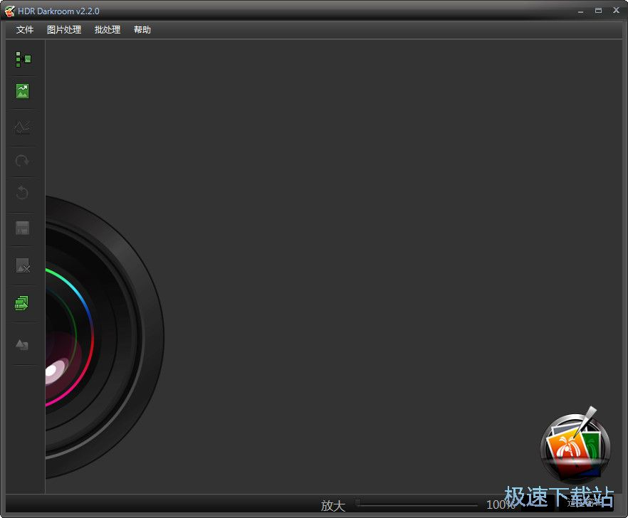 Everimaging HDR Darkroom 图片 01s