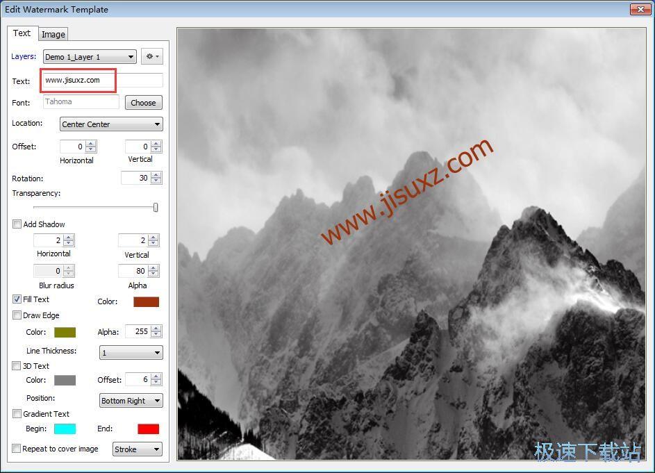 Star PDF Watermark 图片 06s