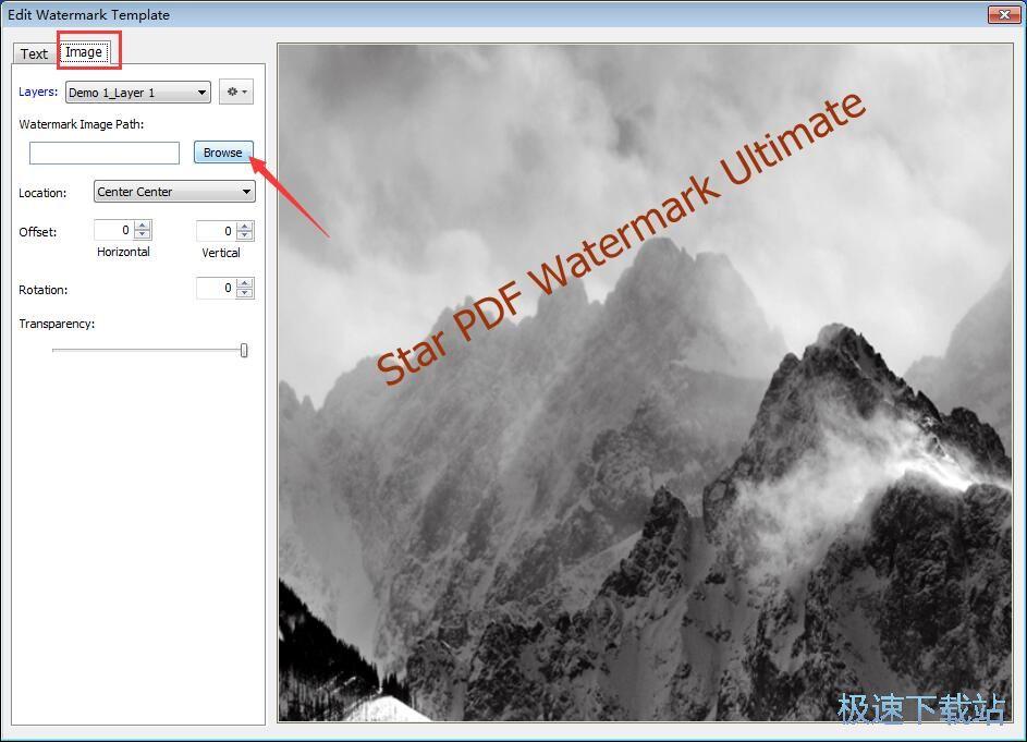 Star PDF Watermark 缩略图 07