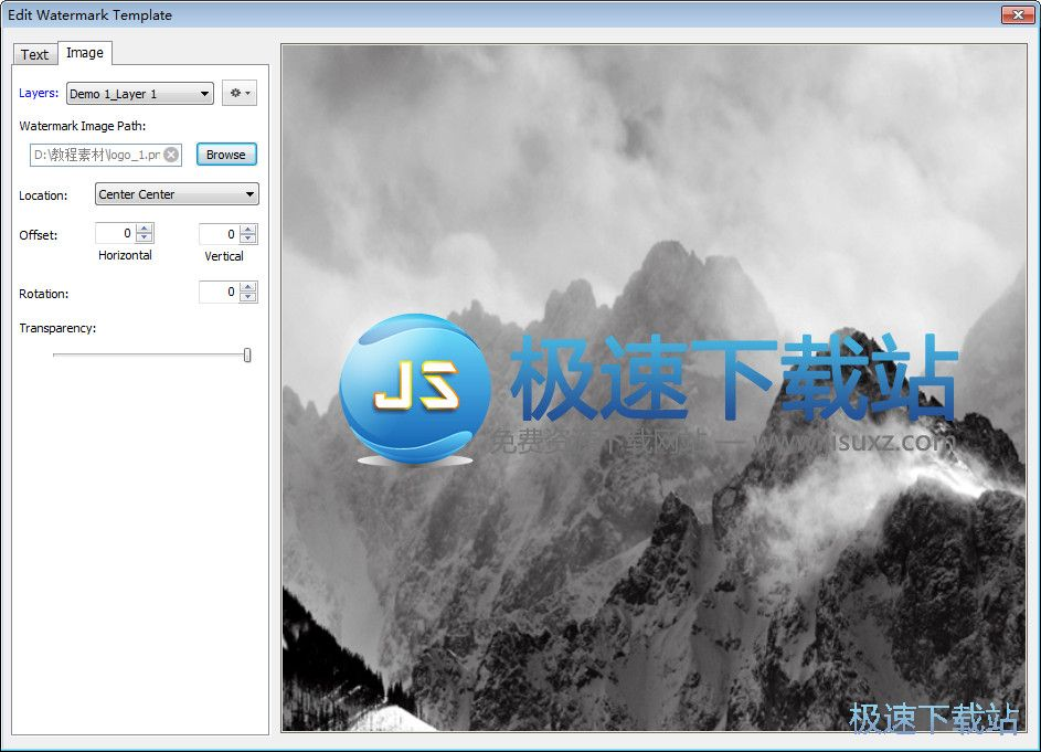 pdf加水印软件下载截图