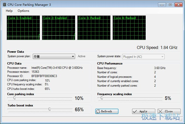 Cpu Core Parking Manager 图片 02s