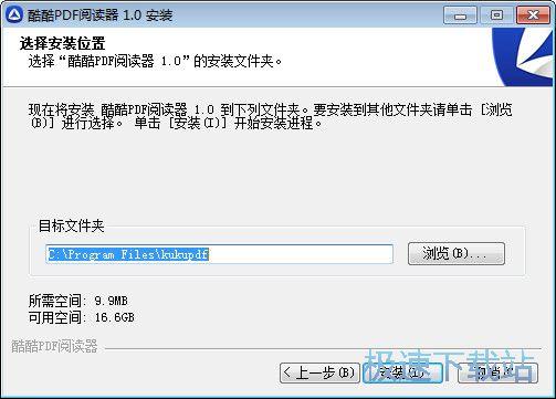 酷酷PDF阅读器 图片 03s