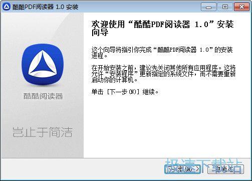 酷酷PDF阅读器 图片 02s